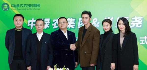 中绿农农业集团签约肖顺尧为品牌代言人 董事长杨昊龙现身签约现场