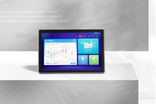 讯飞智能学习机X2 Pro精准发力,助你快速提分