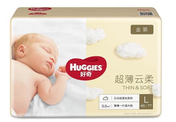 """""""真快乐""""APP超值价购母婴用品 好奇金装纸尿裤低至49.5元"""