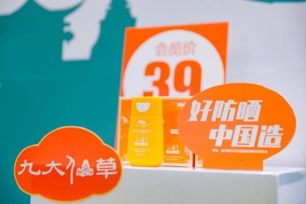 植物医生全球第4000家店落户上海,明星店长海陆亲临现场引关注