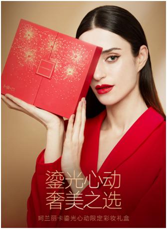 克兰丽卡的心仅限于化妆礼盒 设计豪华美观 展现女王的优雅