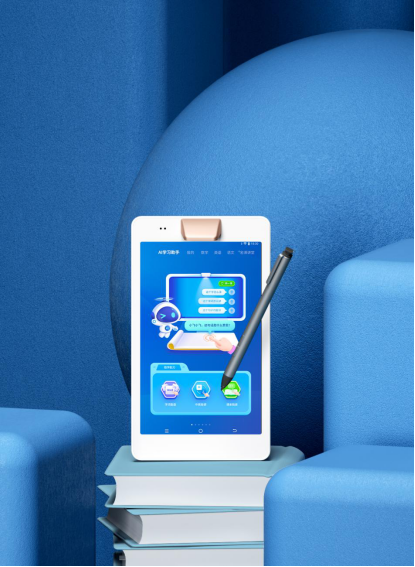 教育硬件推新产品 科大讯飞发布性价比高的讯飞智能学习机Q10