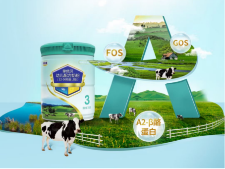 挚优贝A2奶粉以奶源与配方优势,迎接2021年新挑战