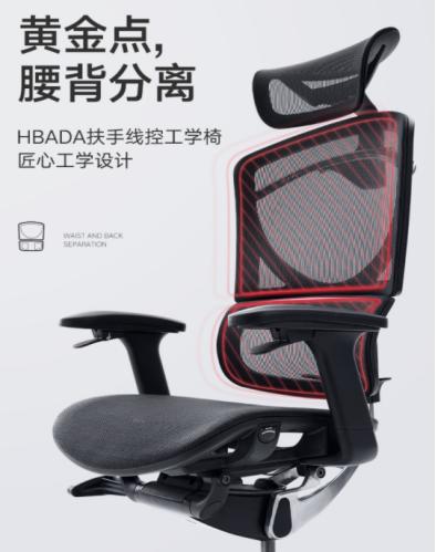 """居家办公也要仪式感 """"升降桌+工学椅+护眼灯""""成高效办公新三件"""