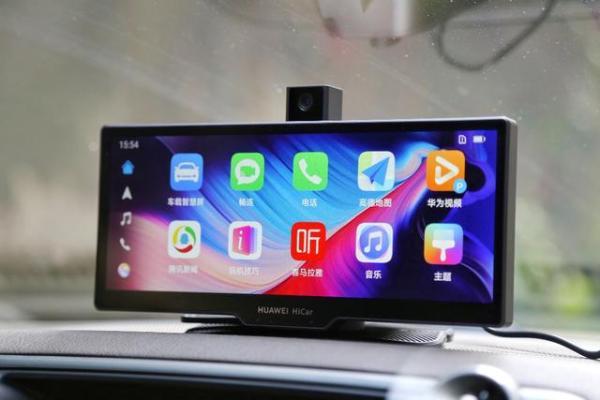 让传统老车秒变智能车?华为智选车载智慧屏上手评测