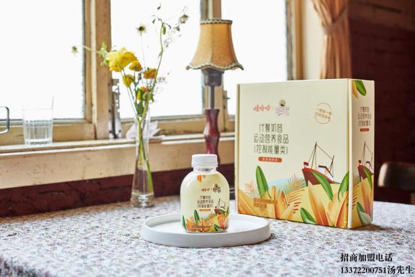 娃哈哈x火船咖啡联名启新年,整合顶级营养代餐奶昔黑科技上市!