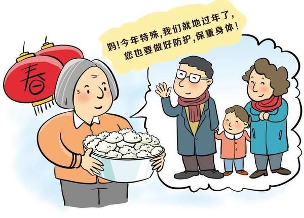 """苏宁""""云""""上年货节,实现在线送礼、送装服务到家"""