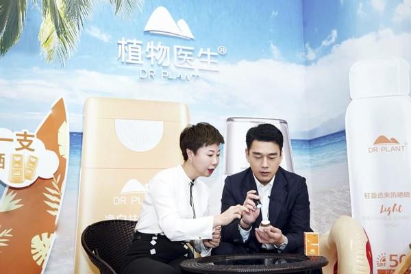 """王耀庆空降植物学家客厅推荐""""冬季第一美白防晒"""""""