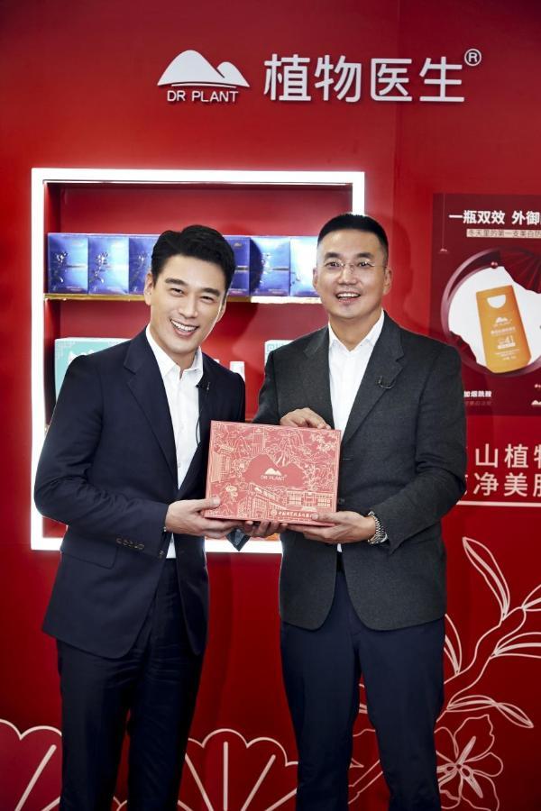 王耀庆成为植物医生好物优选官,仙草防晒系列品质出众实力种草