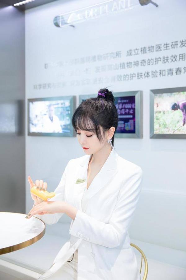 """全球第4000家店登陆上海 """"另类""""品牌植物医生深耕实体走向海外"""