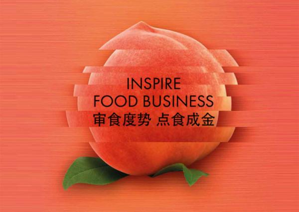 SIAL China华南国际食品展10月28日举行 打造深圳千亿级食品产业集群