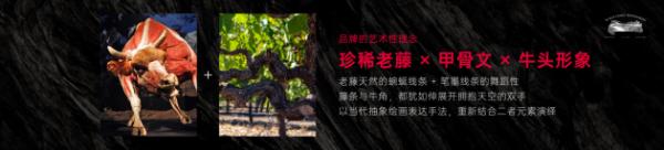 堡歌家族牛年酒掀起致敬中国传统生肖年的艺术潮流