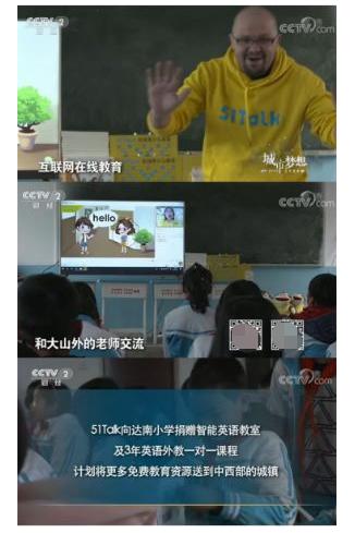 """唯一在线教育企业!51Talk荣登鲸潮奖""""最具投资价值国潮领军者""""榜单"""