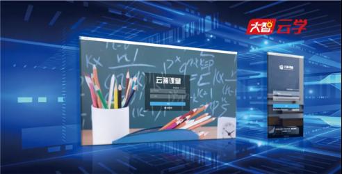 一对一辅导大支十大教育 为在线教育注入新的活力