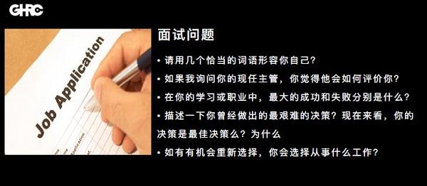 GHRC大咖分享丨华田投资王晋濮:数据思维下HR的人才管理与招聘策略