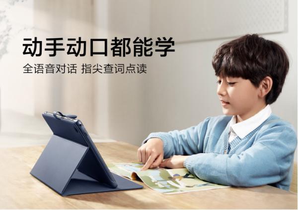 重磅!小度智能学习平板问世,让每个家庭拥有AI学习助手