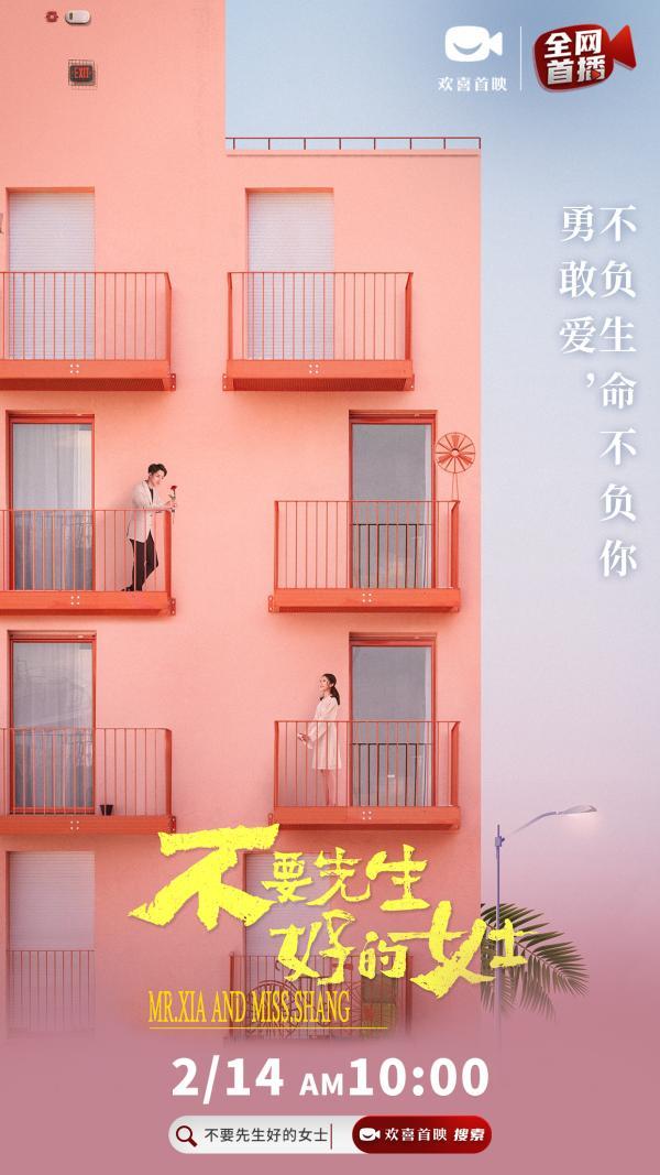 欢喜首映APP公布春节重磅片单,《温暖的抱抱》《万物生灵》等优质影视上线
