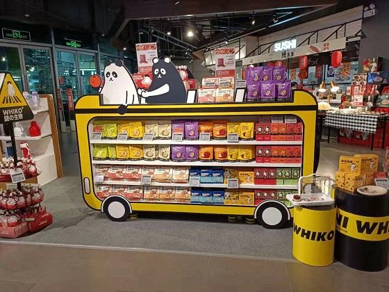 WHIKO谜之生物零食购物巴士驶进华润高端精品超市
