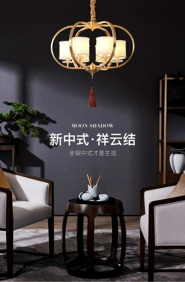月影照明中国铜灯推荐 感受传统东方的极致审美