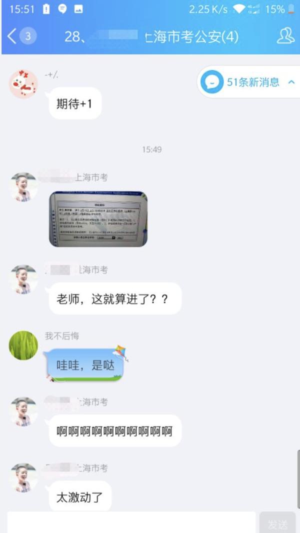 纵横公考面试一对一超值!我上海市考91.48分逆袭成功