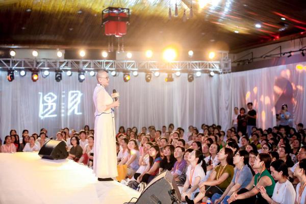 张德芬空间导师周依慧做客北京城市广播电台,解析最具灾难性的情绪——羞耻感