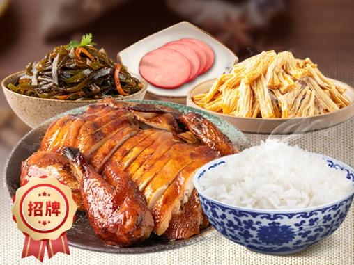紫燕百味鸡满88元送团圆菜,让你荤素搭配,干饭不累!