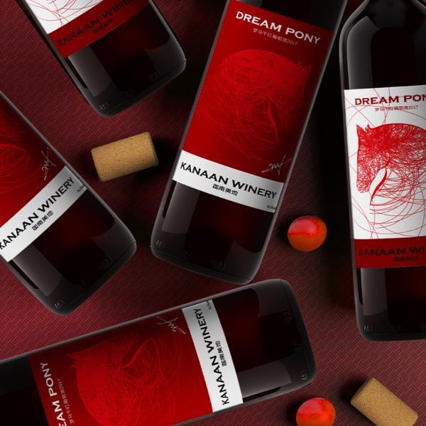 贺兰山东麓迦南美地酒庄联合9号颜酒所推出梦马年酒