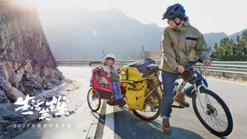 抖音《生活英雄》:东莞到拉萨4139公里 充满女儿和我的勇气