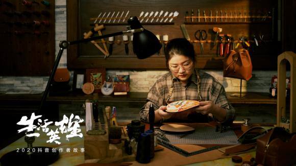 抖音《生活英雄》薛乔:让年轻人把传统工艺扛在身上才是真正的传承