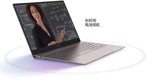 优雅办公新风尚 三星Galaxy Book S 年货节热卖中