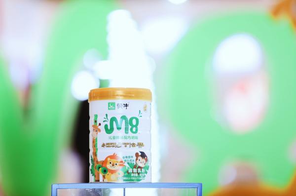 蒙牛M8儿童成长配方奶粉上市,打造精准营养配方呵护孩童快乐成长