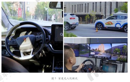 北京路测报告第三年发布:T4牌照、Robotaxi开放和无人化测试百度仍是独家