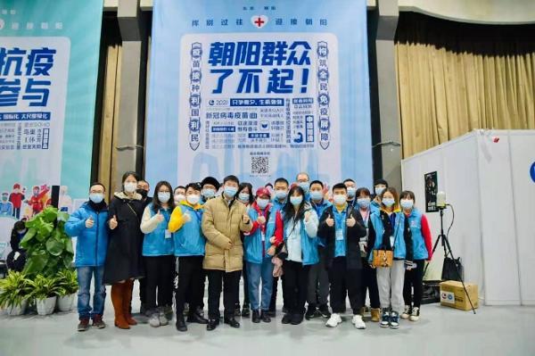 与留京居民一起温暖过大年 我爱我家发起公益慰问