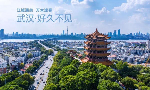 康源药业党委组织观看抗疫纪录片《武汉日夜》