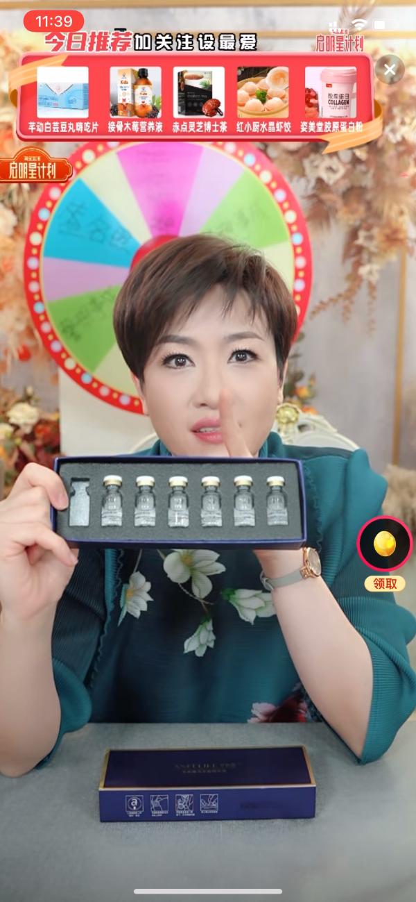 强势围观!安平瓶含有高浓度、中国著名女主、                                 <small dropzone=