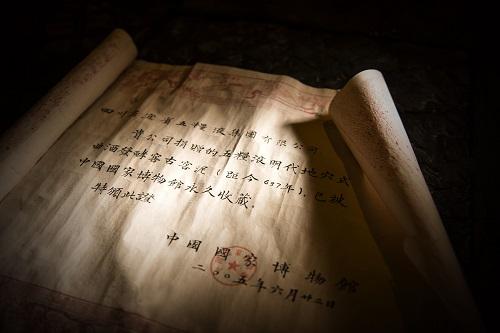 这宝藏,源自1368