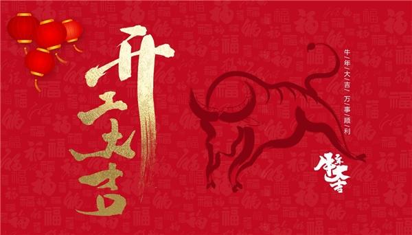 启动大齐深圳礼品展 帮助企业率先激活牛年业绩增量