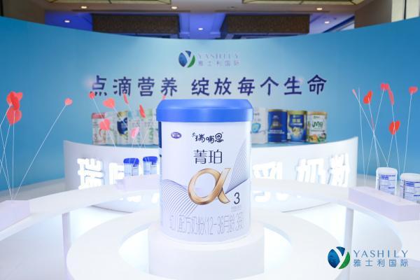 """获评""""消费者信赖的十大乳业品牌"""",瑞哺恩全球首发母乳研究成果"""