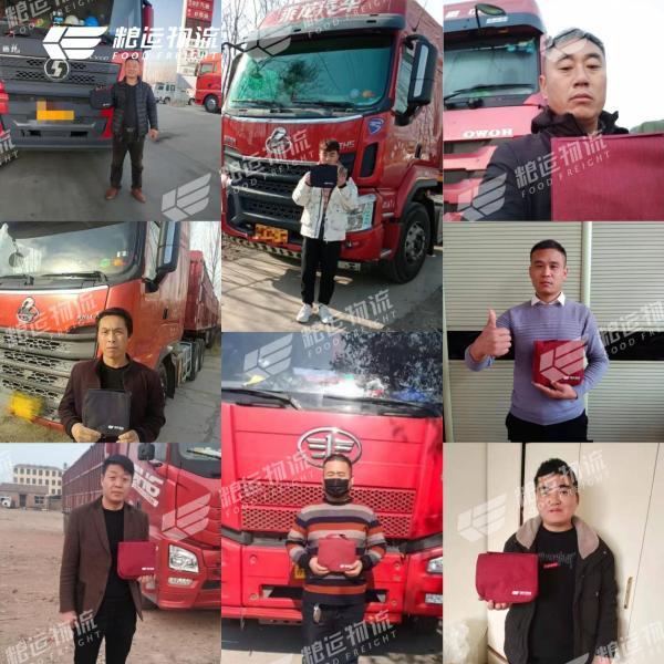 《安全防疫行 关爱货运人——天津粮运为司机送温暖》