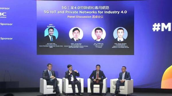 海能达MWCS21:加快开放,激发创新,促进5G工业互联网规