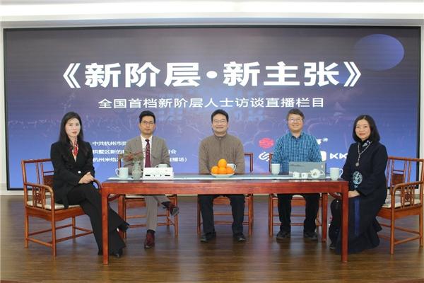 米罗星集团刘琼代言家乡 电商直播助力赣南脐橙销售
