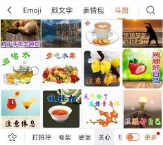 """搜狗联合人民日报上线输入法""""新春关爱长辈特别版"""",助力老年人融入智能生活"""