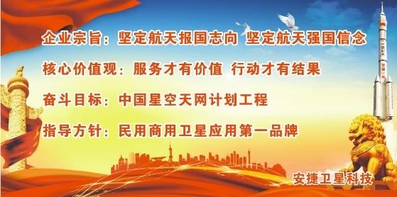 中国文谷携手安捷卫星在深圳发起设立中国文谷深圳公司