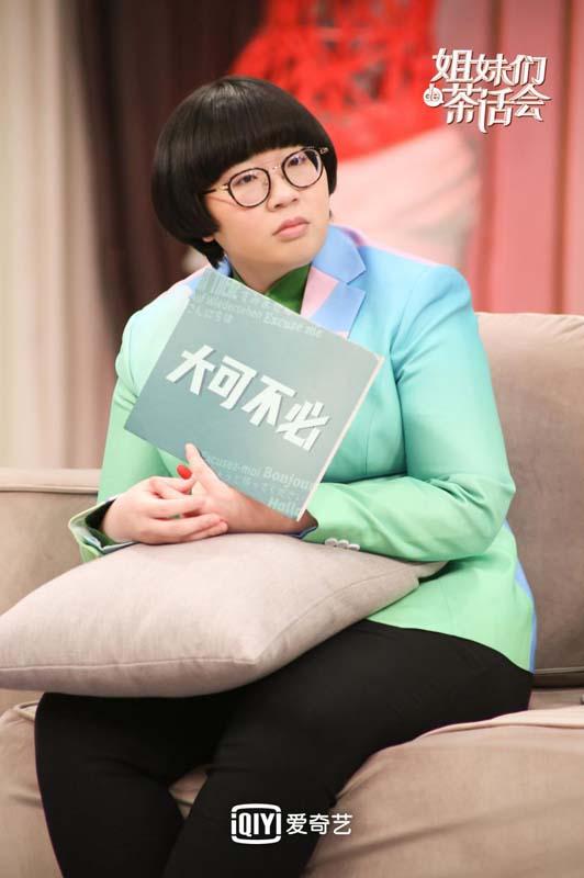 离婚率连续十五年上涨《姐妹们的茶话会》傅首尔:爱情消逝是玄学