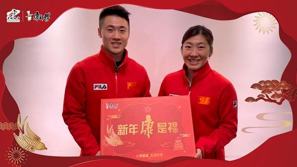 """孔大师助力健康中国 带来中国冰雪和女排队员打造""""新年祝福"""""""