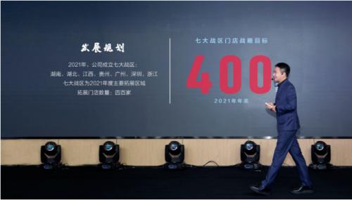 串串火锅不行了?这个品牌宣布年内要突破1000店规模!