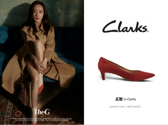 新年踏红运,新鞋焕新潮——Clarks SS21扭转新运系列