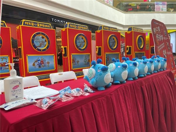 酷狗送给全国5000家敬老院的春节礼物,创作者居然是一群孩子