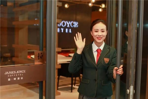 """""""就地过年""""带来宅酒店新趋势,喆啡酒店咖啡馆文化主题倍受青睐"""