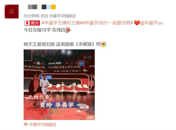 大年初八杨幂再登《王牌对王牌6》节目音频将上线酷狗